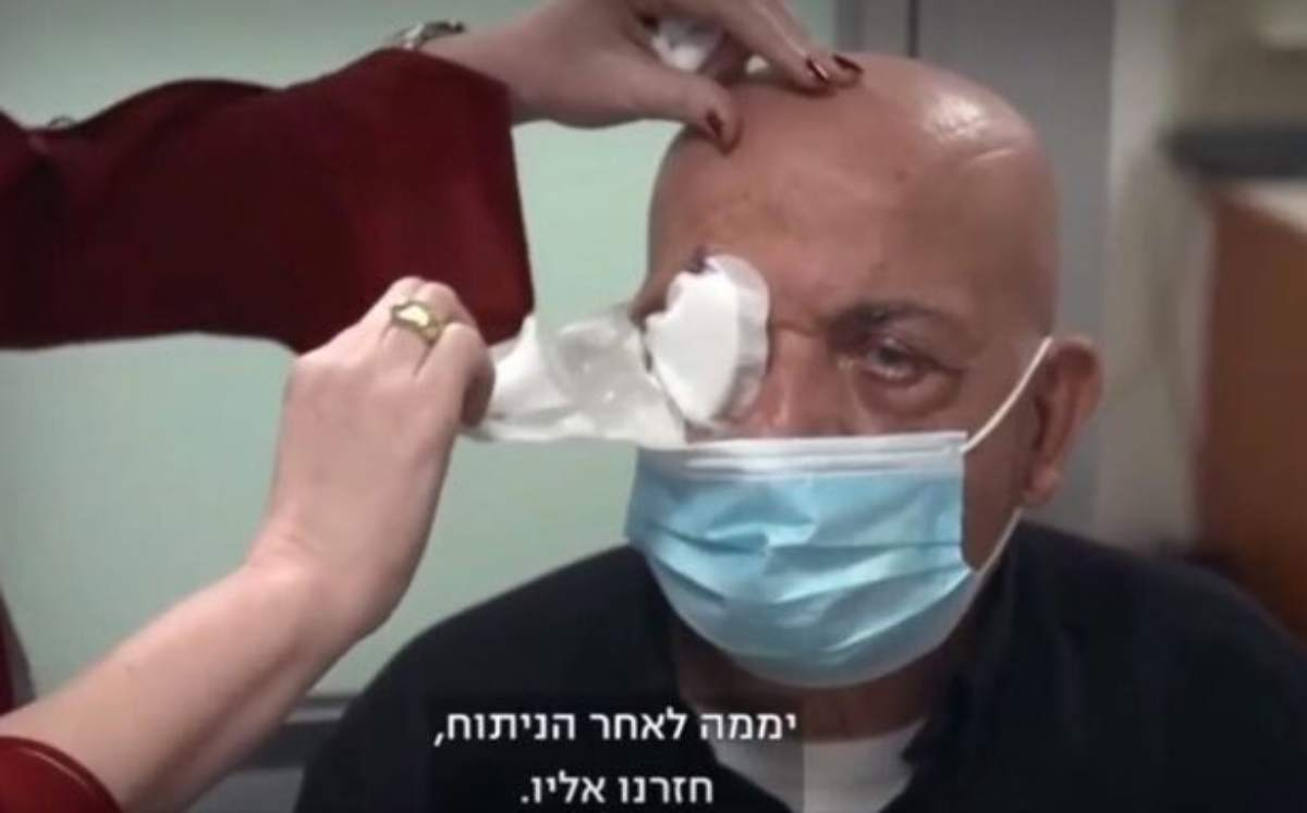 uomo israeliano vista